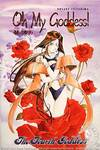 Oh My Goddess! Volume 12:<br><small>The Fourth Goddess TPB</small>