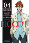 Blood+ Volume 4: Nankurunaisa (Novel) - nick & dent