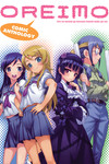 Oreimo Comic Anthology TPB