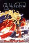 Oh My Goddess! Volume 8:<br><small>Mara Strikes Back TPB</small>
