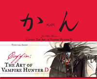 Coffin: The Art of Vampire Hunter D