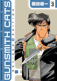 Gunsmith Cats Revised Edition TPB Vol. 3