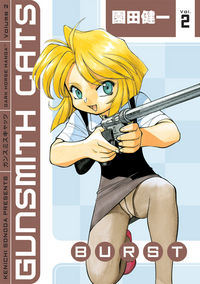 Gunsmith Cats: Burst Volume 2 TPB