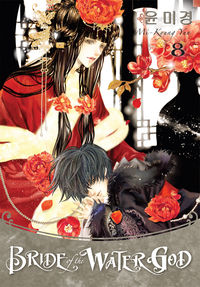 Bride of the Water God Volume 8 TPB