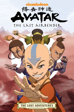 The Legend Of Korra Avatar The Last Airbender The Lost