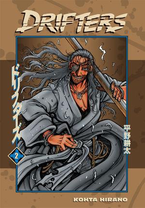 Manga - preporuke, analize, diskusije... - Page 5 21207