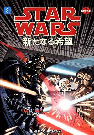 swmnh3 Top 20 Star Wars Graphic Novels, Part 4 of 4