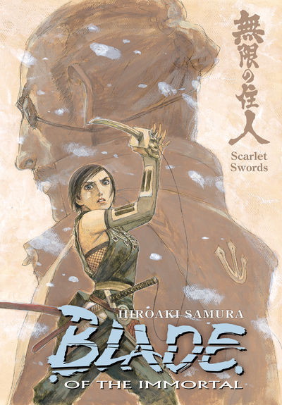 Blade of the Immortal Volume 23: Scarlet Swords TPB