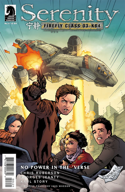Serenity: No Power in the 'Verse #4 (Georges Jeanty variant cover)