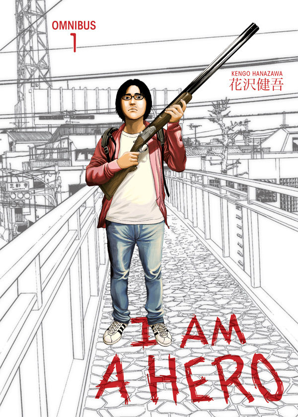 I am a Hero Graphic Novels at TFAW.com