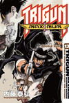 Trigun Maximum Volume 13: Double Duel TPB - nick & dent