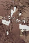 Tale of Genji - nick & dent