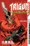 Trigun Maximum Volume 11 TPB - nick & dent