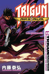 Trigun Maximum Volume 12: The Gunslinger TPB - nick & dent