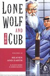 Lone Wolf and Cub Vol. 22: Heaven and Earth TPB - nick & dent