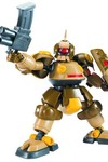 Sprukits Lbx Level 2 Deqoo Model Kit