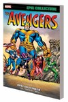 Avengers Epic Collection TPB Once An Avenger
