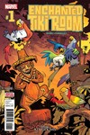 Enchanted Tiki Room #1 (of 5) (2nd Printing)