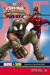 Marvel Universe Ultimate Spider-Man Spider-verse #4 (of 4)