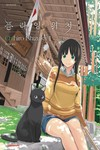 Flying Witch GN Vol. 01