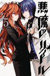 Akuma No Riddle GN Vol. 05 Riddle Story Of Devil