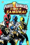 Power Rangers Super Samurai GN Vol. 01 Memory Short