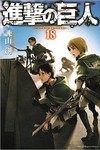 Attack On Titan GN Vol. 18