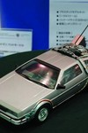 Back To the Future I 1/24 Delorean Model Kit