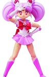 Sailor Moon Sailor Chibi Moon S.H.Figuarts Action Figure