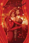 Sunstone Original Graphic Novel Vol. 05