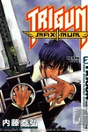 Trigun Maximum Volume 2 TPB: Death Blue - nick & dent