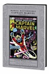 Marvel Masterworks Captain Marvel HC Vol. 06