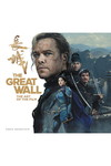 Art of The Great Wall HC