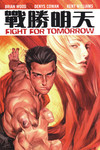 Fight For Tomorrow TPB