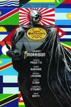 Batman Incorporated TPB