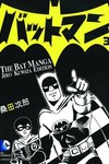Batman The Jiro Kuwata Batmanga TPB Vol. 03 (of 3)