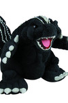 Godzilla 1989 Plush With Official Roar Sound