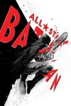 All Star Batman #4 (Jock Variant Cover Edition)