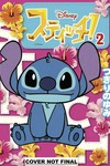 Disney Manga Stitch GN Vol. 02