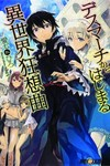 Death March to Parallel World Rhapsody GN Vol. 01
