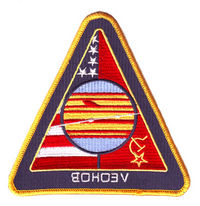Serenity: 2008 Patch Set