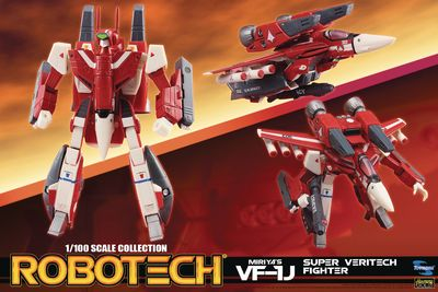 Robotech 1/100 Scale Miriya Super Veritech Action Figure JAN172883J