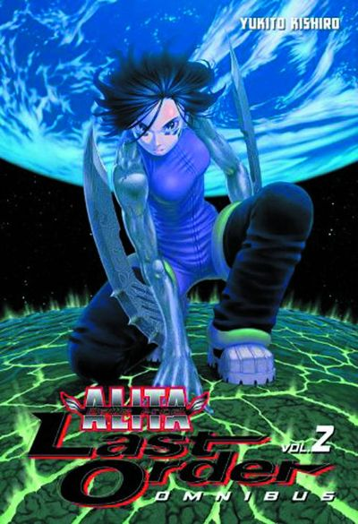 Battle Angel Alita Last Order Omnibus Vol. 02