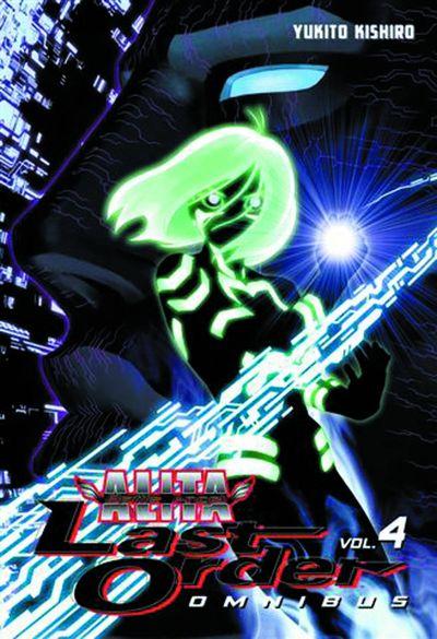 Battle Angel Alita Last Order Omnibus Vol. 04