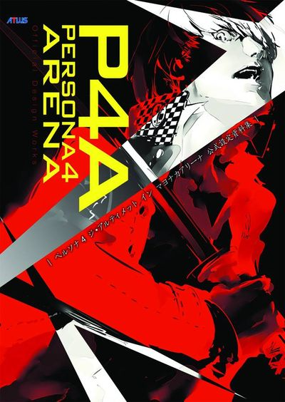 Persona 4 Arena Off Design Works SC MAY131288F