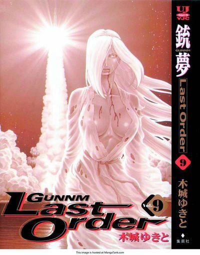 Battle Angel Alita Last Order TPB Vol. 19