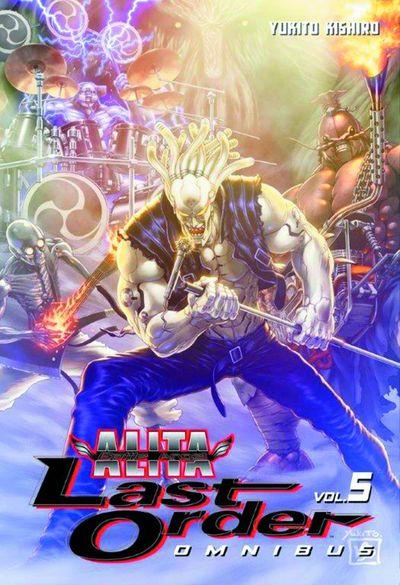 Battle Angel Alita Last Order Omnibus Vol. 05