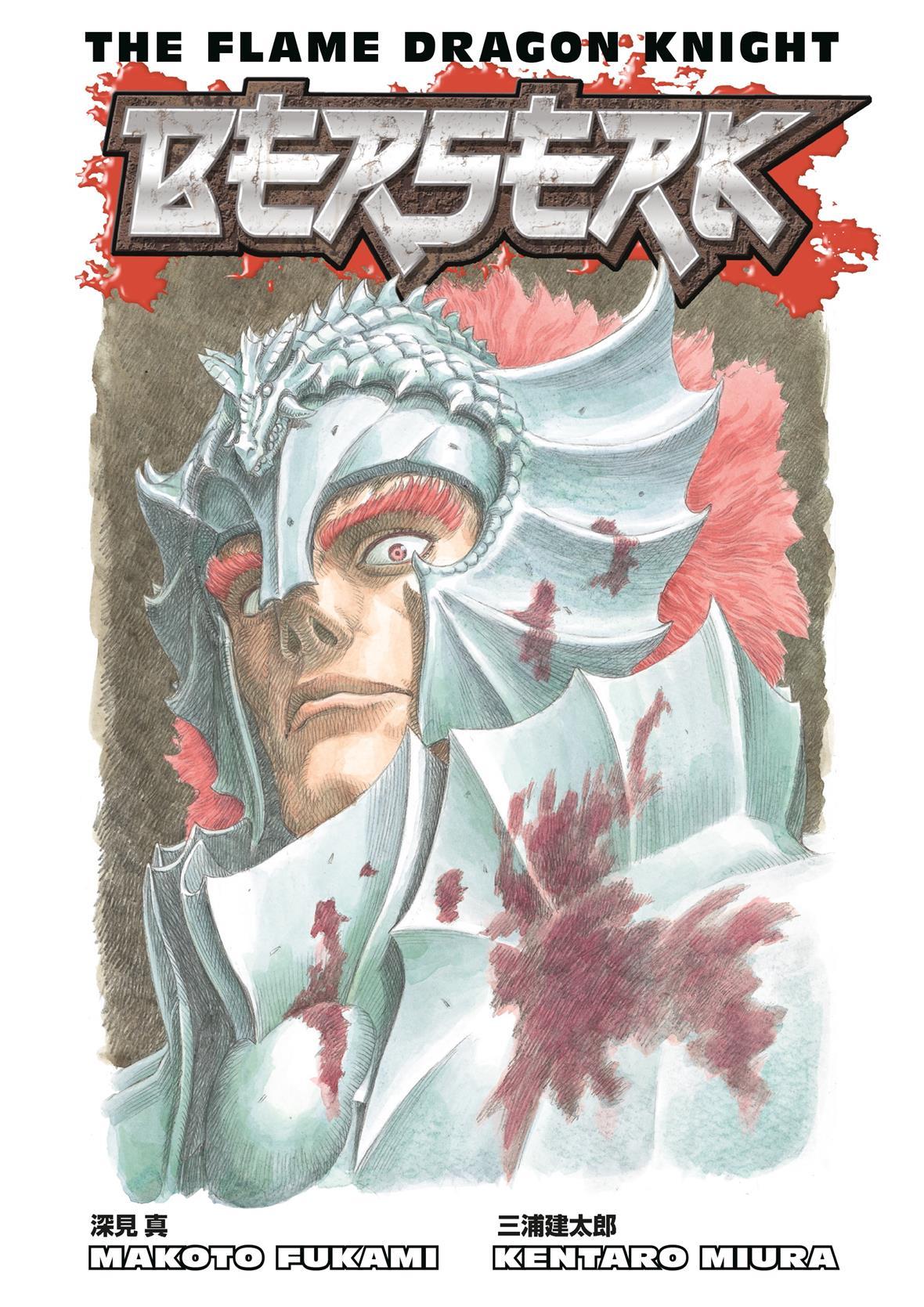 The Behemoth of Manga