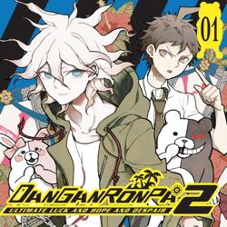 Dark Horse Manga Reveals Danganronpa Sequel Blog Comics