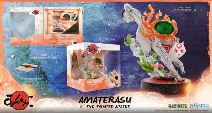 Amaterasu 22cm Figurine Okami